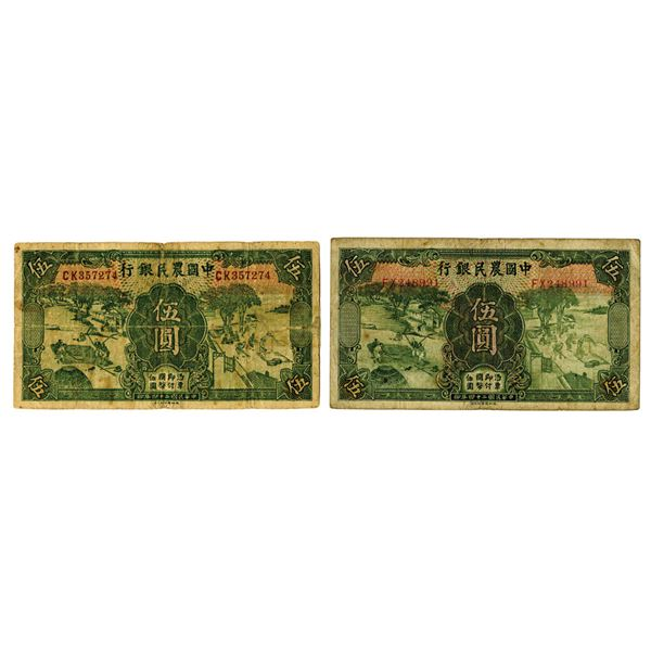 Farmers Bank of China, 1935 Second Issue Contemporary Counterfeit & Normal Pair