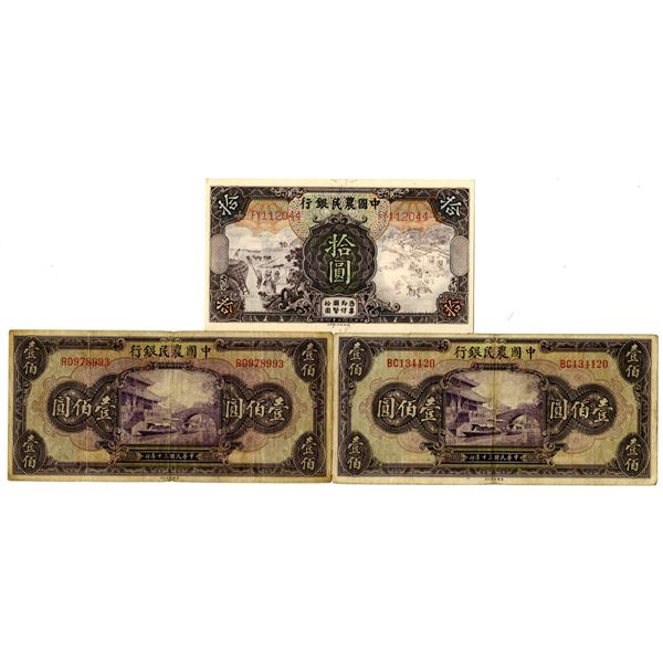 Farmers Bank of China, 1935 and 1941 Banknote Trio