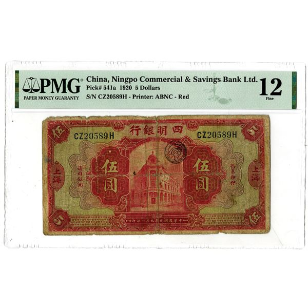 Ningpo Commercial & Savings Bank Ltd., 1920 Issued Banknote