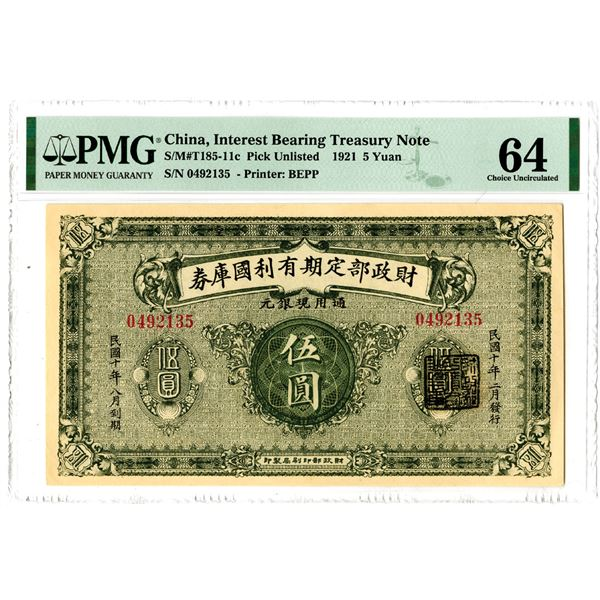 Interest Bearing Treasury Note, 1921 Unlisted Issued Banknote Similar to P-628c
