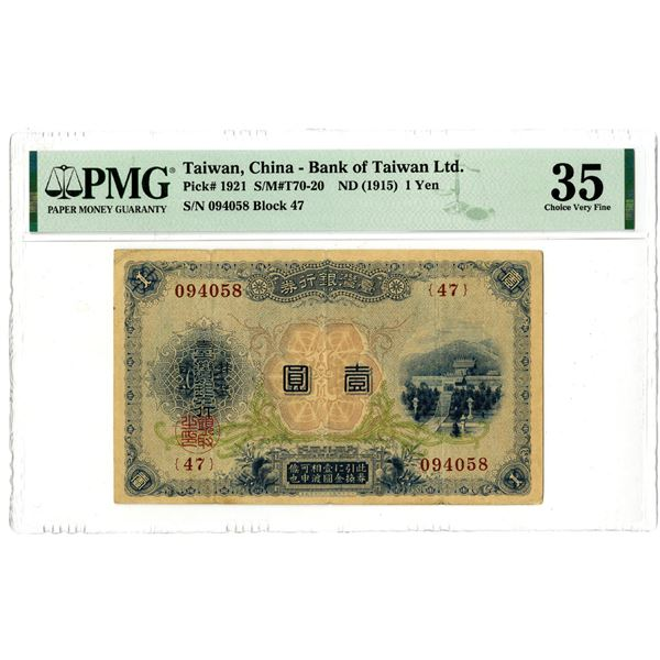 Bank of Taiwan Ltd., ND (1915) Issued Banknote