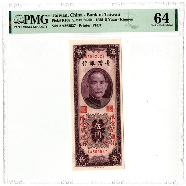 Bank of Taiwan, 1955 Issued Banknote