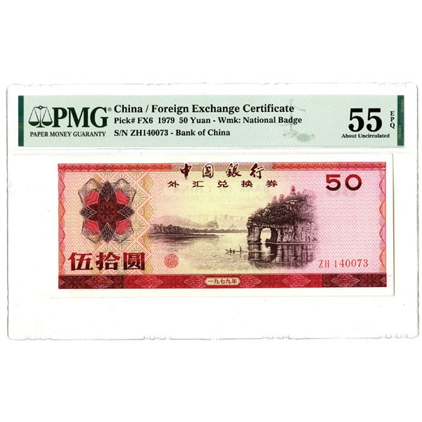 Bank of China, Foreign Exchange Certificate, 1979 Issued Banknote