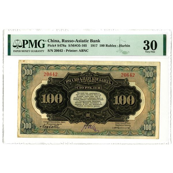 Russo-Asiatic Bank, 1917 Issued Banknote
