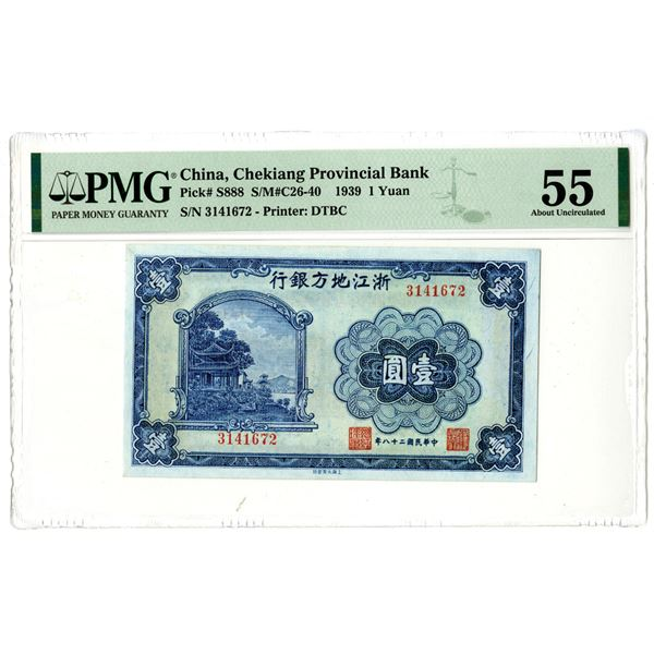 Chekiang Provincial Bank, 1939 Issue Banknote.