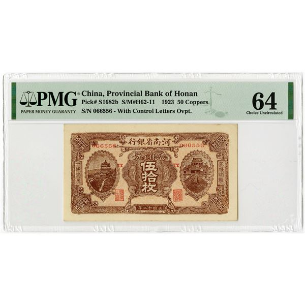 Provincial Bank of Honan, 1923 Issued Banknote