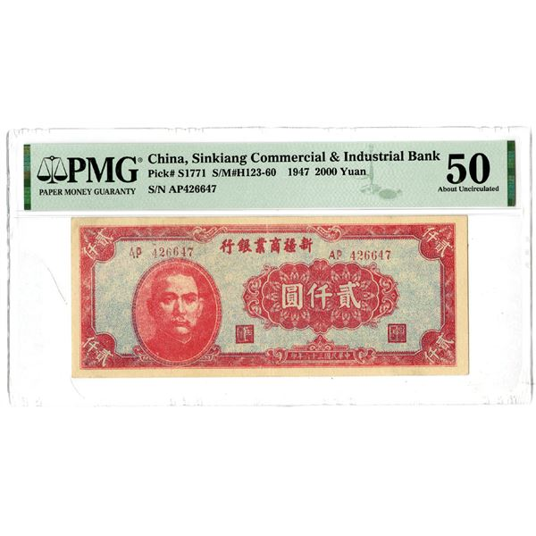 Sinkiang Commercial & Industrial Bank, 1947 Issued Banknote