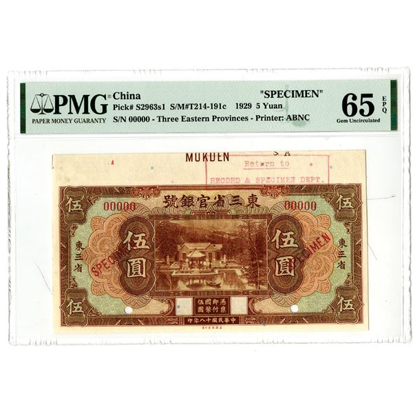 Provincial Bank of the Three Eastern Provinces, 1929 Specimen Banknote