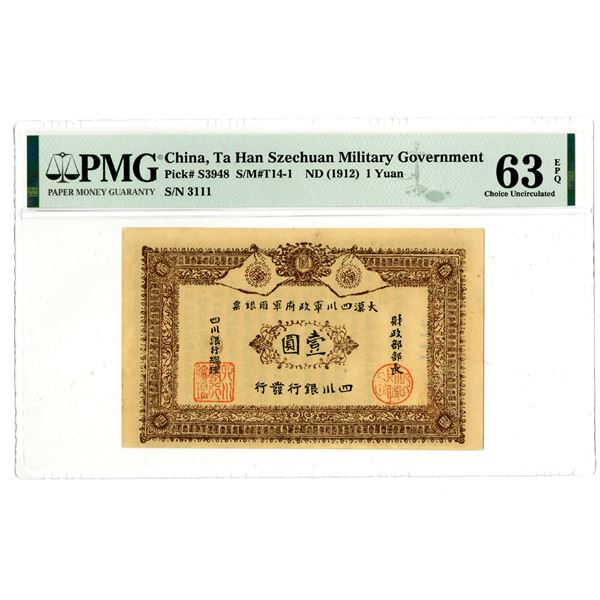 Ta Han Szechuan Military Government, ND (1912) Issued Banknote