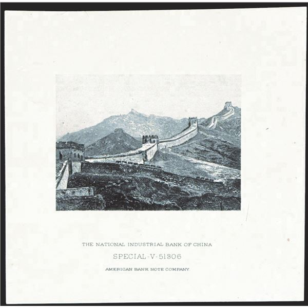 National Industrial Bank of China Proof Vignette From ABNC Archives.