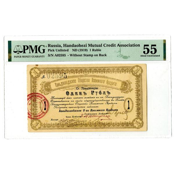 """Handaohezi Mutual Credit Association, ND (1919) """"Harbin, China"""" Issued Banknote"""