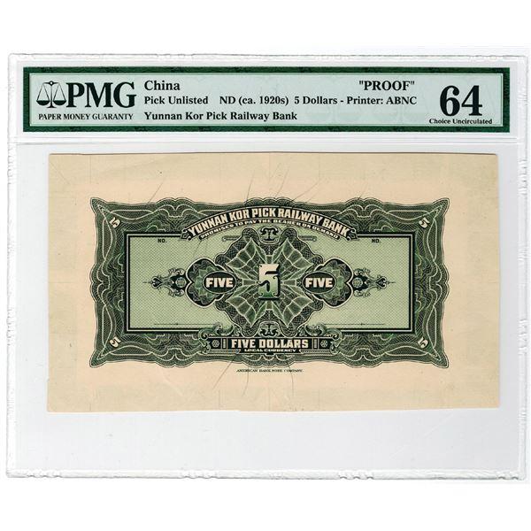 Yunnan Kor Pick Railway Bank, ND (ca.1920s) Proof Banknote Back.