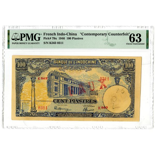 Banque de l'Indochine, 1946 Contemporary Counterfeit Note