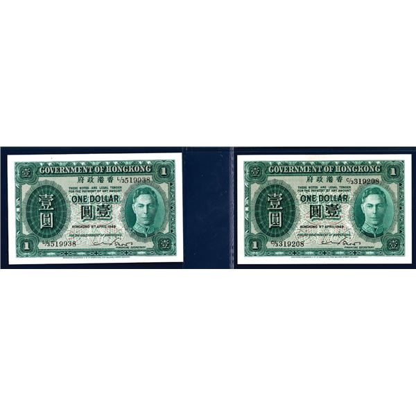 Government of Hong Kong, 1949 Issue Banknote Pair
