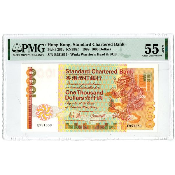 Standard Chartered Bank, 1988 Issued Banknote
