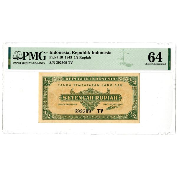 Republik Indonesia, 1945 Issued Banknote