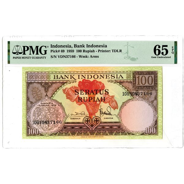 Bank Indonesia, 1959 Issued Banknote
