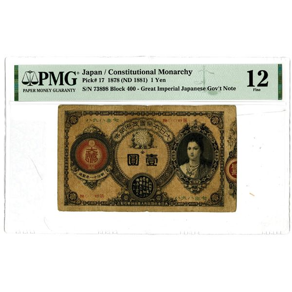 Great Imperial Japanese Government, 1878 (ND 1881) Issued Banknote