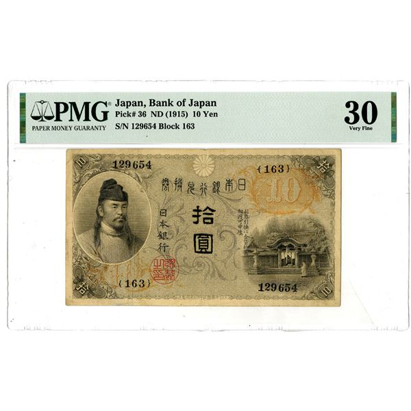 Bank of Japan, ND (1915) Issued Banknote
