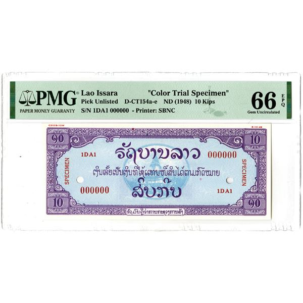 Lao Issara, ND (1948) Color Trial Specimen Note