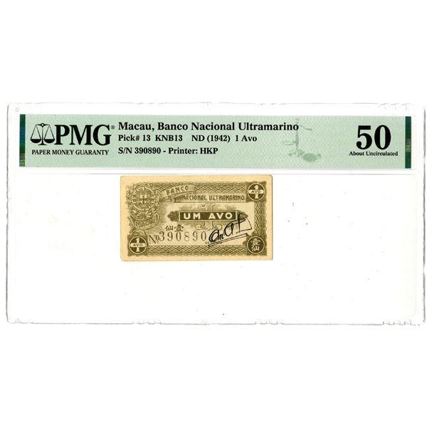 Banco Nacional Ultramarino, ND (1942) Issued Banknote