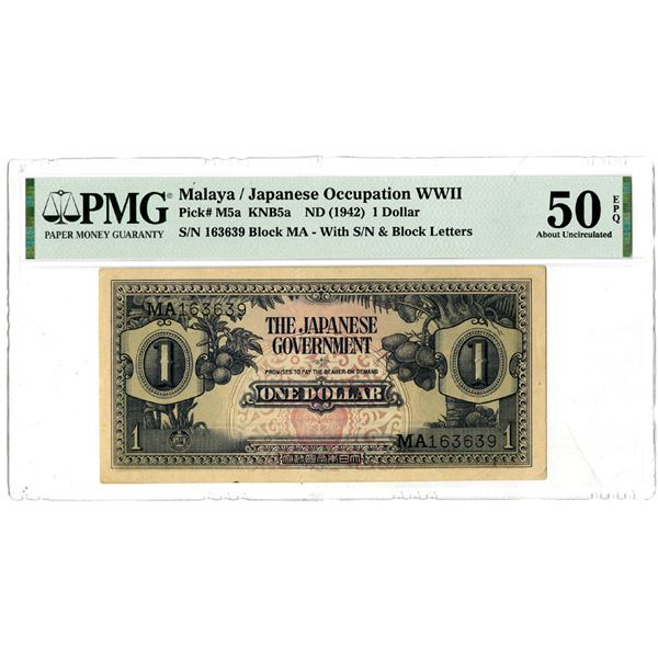 Japanese Government, ND (1942) Issued Banknote