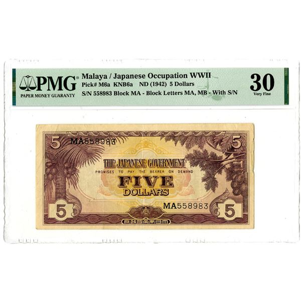 Malaya - Japanese Occupation WWII, ND (1942) Issued Banknote