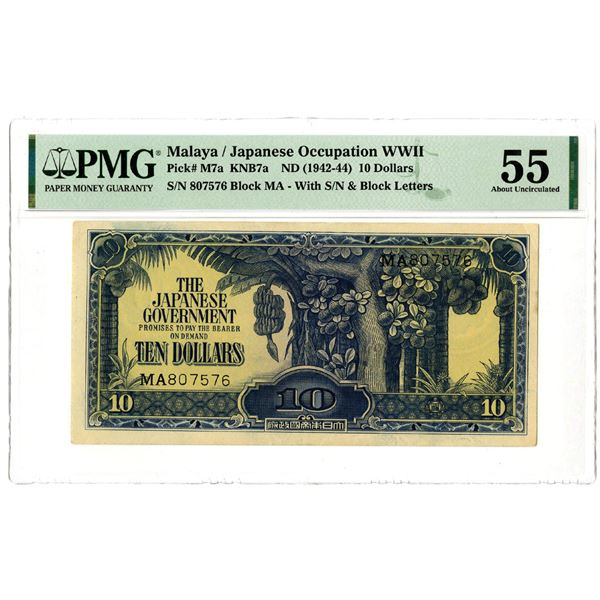 Malaya - Japanese Occupation WWII, ND (1942-44) Issued Banknote
