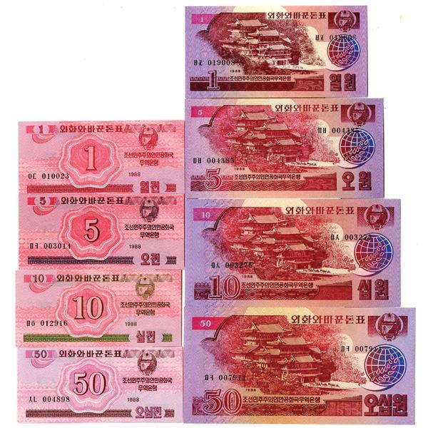 Korean Central Bank, 1988 Banknote Assortment