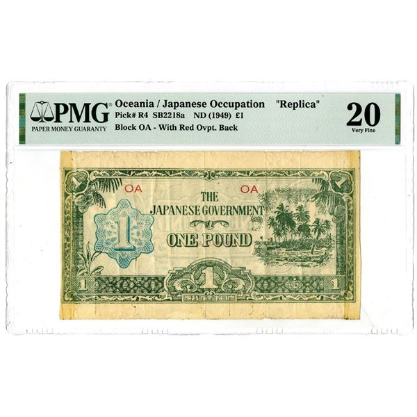 Japanese Government, ND (1949) Replica Banknote With Overprint.