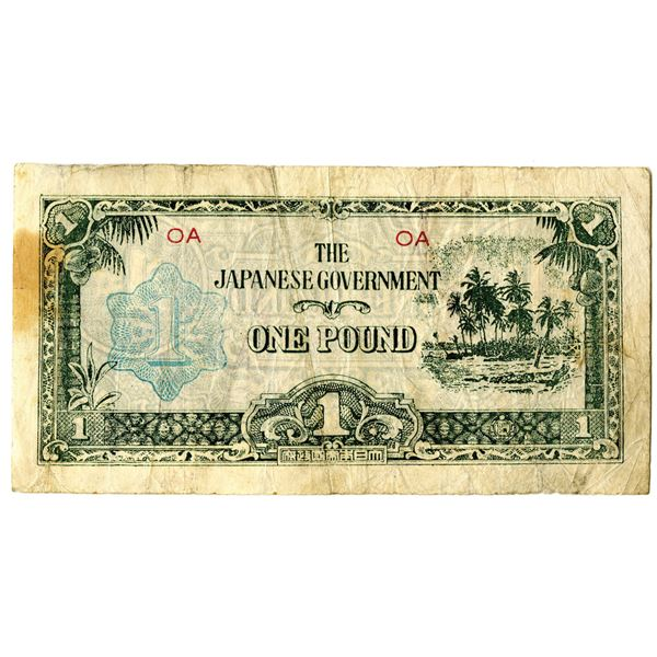Japanese Government, ND (1943) Brisbane Replica Banknote
