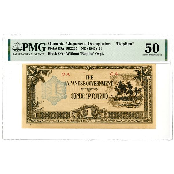 Japanese Government, ND (1943) Replica Banknote Without Overprint.