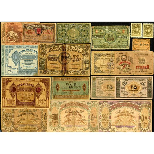 Azerbaijan, 1918-1922 Issues, Group of 20 Notes