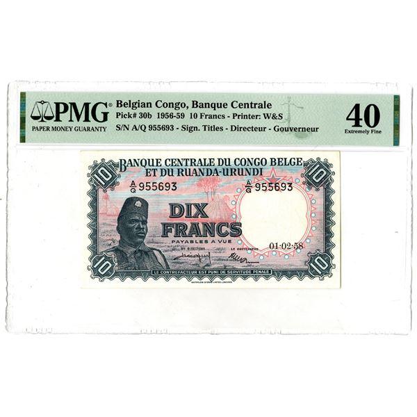Banque Centrale du Congo Belge et du Ruanda-Urundi, 1956-59 Issued Banknote