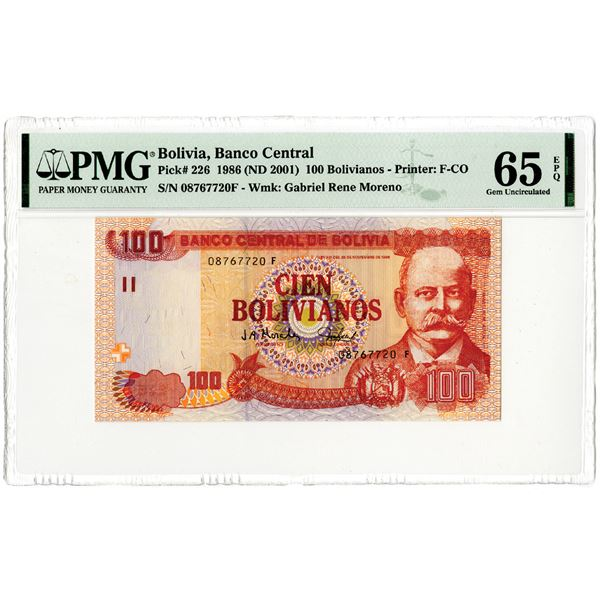 """Banco Central de Bolivia. 1986 (ND 2001) """"Top Pop"""" Issued Banknote"""