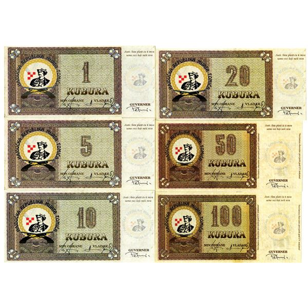 Private Issue Banknote Assortment of a Hotel in Northern Province of Bosnia-Herzegovina