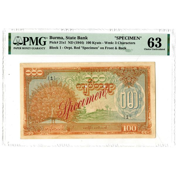 Burma, State Bank, ND (1944) Specimen Banknote