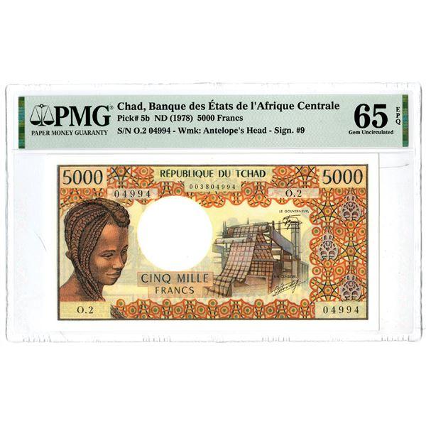Banque des Etats de l'Afrique Centrale, ND (1978) Issued Banknote