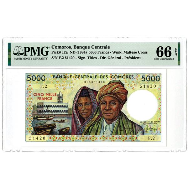 Banque Centrale des Comores, ND (1984) Issued Banknote