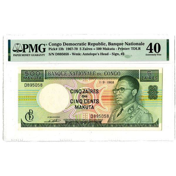 Banque National due Congo, 1967-70 Issued Banknote
