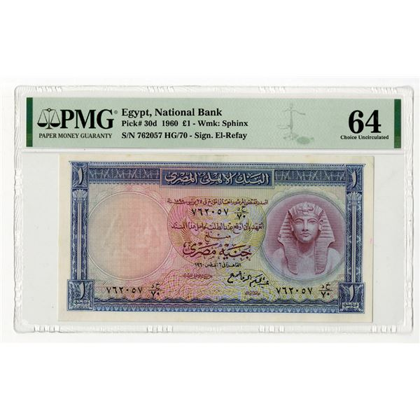 National Bank of Egypt. 1960 Issue Banknote.