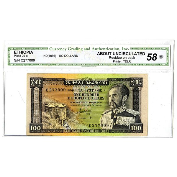 National Bank of Ethiopia, ND (1966) Issued Banknote