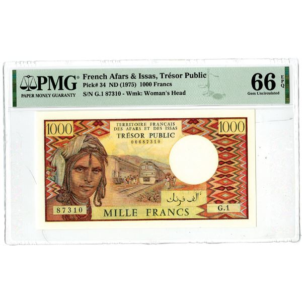 Tresor Public, ND (1975) Issued Banknote