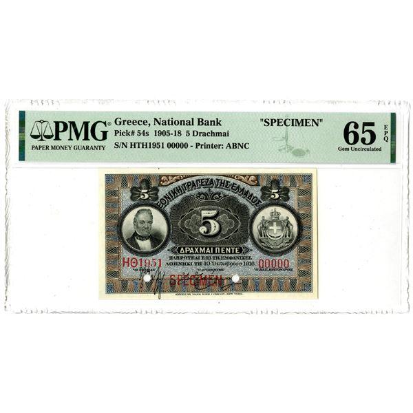 National Bank of Greece, 1905-18 Specimen Banknote