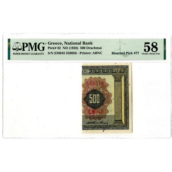 National Bank of Greece, ND (1926) Bisected Emergency Issue Banknote