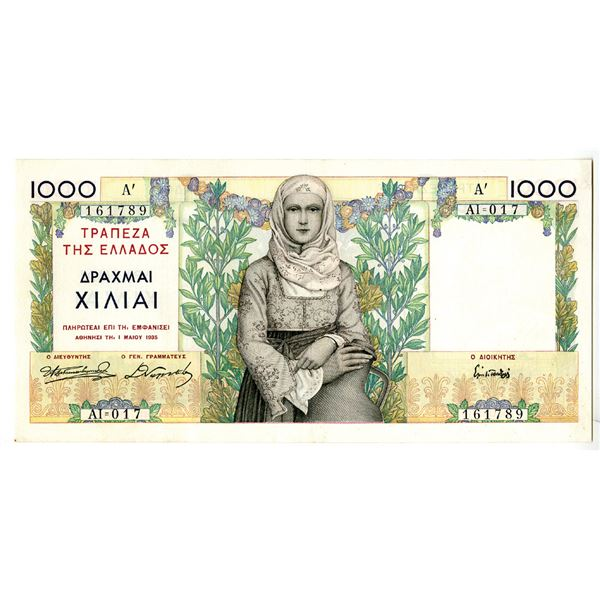 Bank of Greece, 1935 Issued Banknote