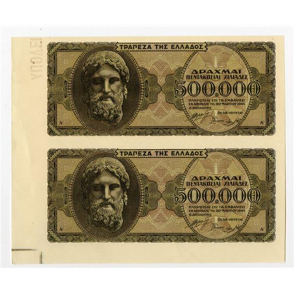 Bank of Greece, 1944 Uncut Specimen/Proof Banknote Pair