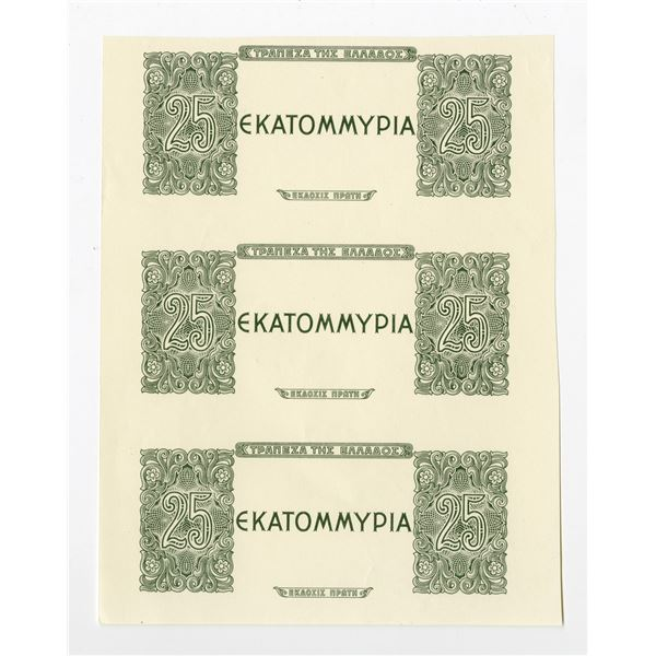 Bank of Greece Color Trial Uncut Sheet of 3 banknotes.