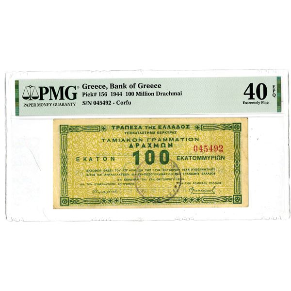Bank of Greece, 1944 Issued Banknote