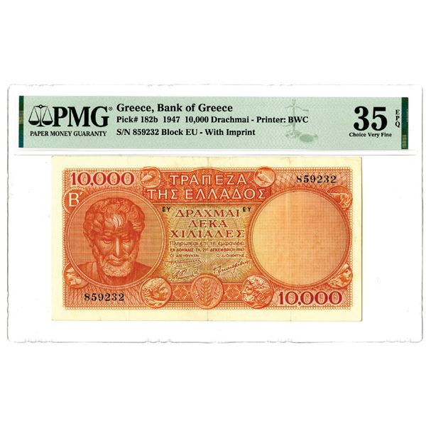 Bank of Greece, 1947 Issued Banknote